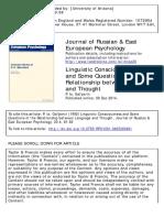 Galperin 6.pdf