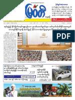 Myawady Daily 5-3-2019