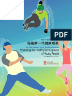 Service Youth Promoting.pdf