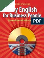 1karlova_evgeniya_easy_english_for_business_people_delovoy_an.pdf