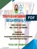 Banner Sukan Tahunan Ke-24 SRAF