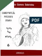 volume6.pdf