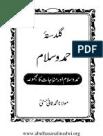 Guldastae Hamd o Salaam by Muhammed Saani