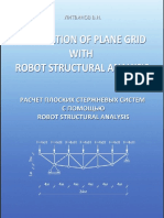 Calculation_of_plane_grid_with_Robot_Str.pdf