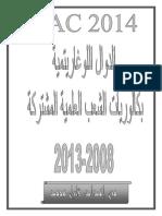 www.dzbac.net-Log.pdf