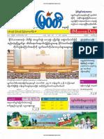 Myawady Daily 6-3-2019
