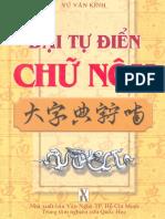 Đại từ điển chữ nôm.pdf
