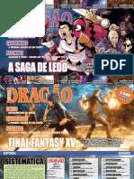 Dragão Brasil 116 (especial).pdf
