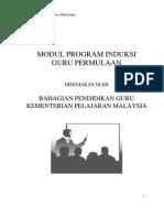 Program Induksi Guru Permulaan