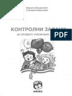 244965378-srpski-jezik