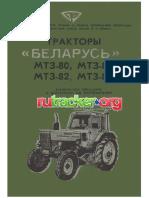 Тракторы «Беларусь» МТЗ-80, МТЗ-80Л, МТЗ-82, МТЗ-82Л.pdf