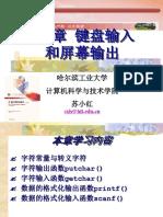 C语言程序设计4