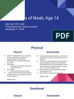 edu 220 case study