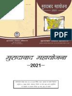 masterplan.pdf