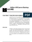 ARCserve v9 Manual 1-48