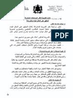 Avp_Ar_3522.18 (3).pdf