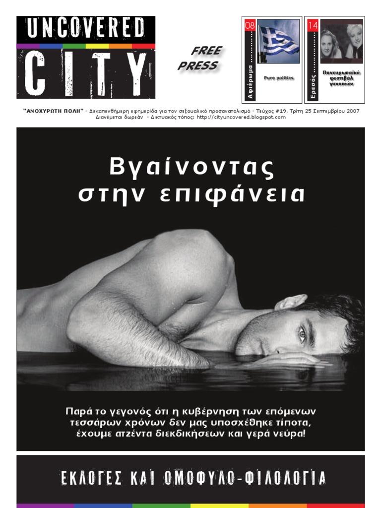 BBW γυμνό πορνό φωτογραφίες