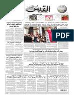 Alquds-today.pdf