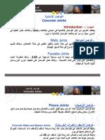 Information and Pool Etabs Manuals English e Tn Cfd Aci318!99!007