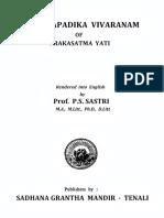 Panchapadika Vivaranam of Prakasatma Yati