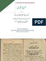 Shehbaz e Muhammadi 150723231800 Lva1 App6892