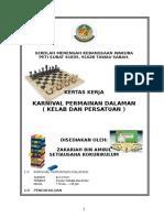 Kertas Kerja Permainan Dalaman 2017