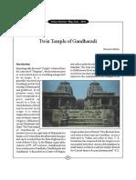89-95.pdf
