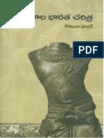 తరతరాల భారత చరిత్ర.pdf
