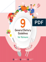 (ENG) The General Dietary Guidelines for Koreans.pdf