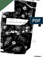 Al Qaeda--Al Qaeda Training Manual