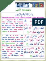 6.Al-Anaam.pdf
