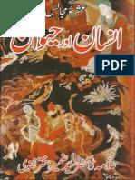 Allama Zameer Akhtar Naqvi - Insan Aur Haywan.pdf