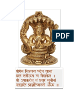 Study of Nidra as Adharinya Vega and its management with Bhramar Pranayam, Dr. Bhati.pdf