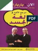 body-language-book.pdf