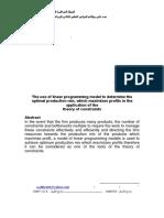 29133 (1).pdf