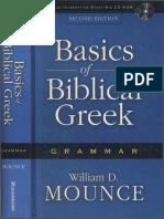 333521239-Basics-of-Biblical-Greek.pdf