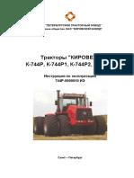 K-744P, P1, P2, P3-manual.pdf