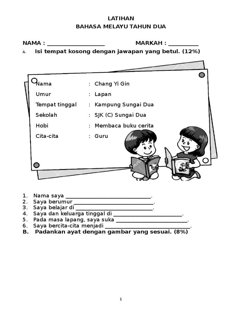 Latihan Bahasa Melayu Tahun 2
