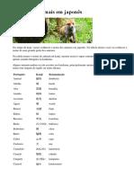 Nome Dos Animais Em Japonês