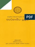Aparahaniya Sutta.pdf