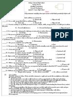 Monthly Test Perdev