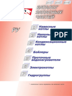 protherm_catalogue_ru_update_11.10.2012.pdf