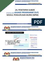 Manual DLP.pdf