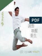 Vitality Brochure Ch