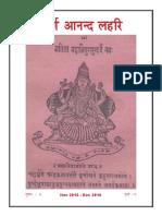 PL-P4D9-interactive dasaavataaram.pdf
