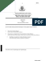 SPM Percubaan 2007 MRSM Biology Paper 1