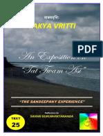 Vakya_Vritti.pdf