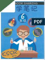 6年级科学笔记KSSR.pdf