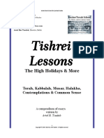 Tish Re i Lessons - Rav Ariel Bar Tzadok