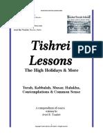 Tish Re i Lessons - Rav Ariel Bar Tzadok